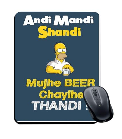 mouse pad for beer lovers